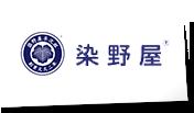 染野屋® 創業文久二年【染野屋】豆腐/豆富/とうふ