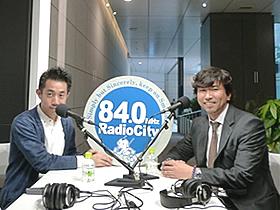 染野屋のラジオ出演2014年10月6日放送