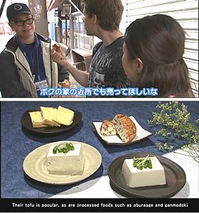 COOL JAPAN 発掘!かっこいいニッポン!(NHK BS1) に出演