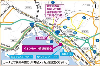 よしもと幕張イオンモール劇場へのアクセスマップ