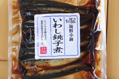 いわし銚子煮