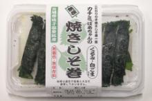 shisomaki-04